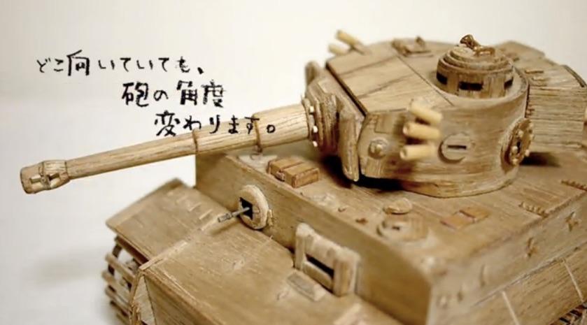 木とかで、ティーガー戦車作りました。【ガルパン】_-_ニコニコ動画_GINZA 6