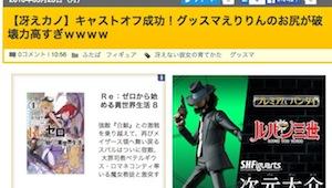 スクリーンショット 2016-05-23 14.57.31 のコピー