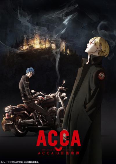news_xlarge_ACCA_anime_teaser