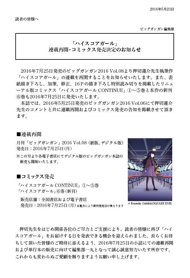pic-info_img20160523