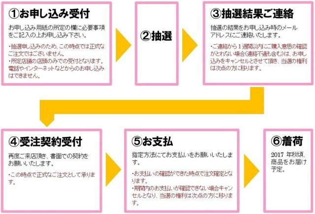 news_xlarge_nagare
