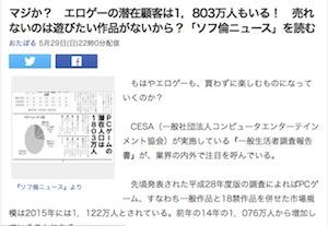 スクリーンショット 2016-05-30 2.57.21 のコピー