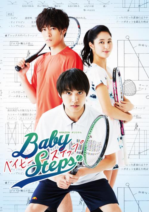 news_xlarge_babystep_drama_visual