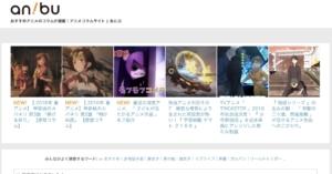 『_物語シリーズ_』の生みの親・_「_京都の二十歳、西尾維新_」_が見せるアニメ作品へのこだわり。___あにぶ