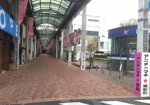 1605_tokushima_0602_07