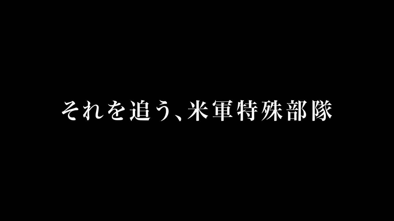 スクリーンショット 2016-06-12 16.18.59