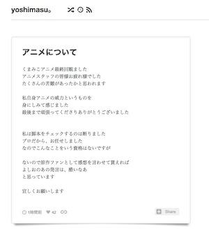 スクリーンショット 2016-06-22 0.39.00 のコピー