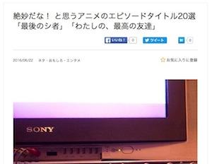 スクリーンショット 2016-06-23 0.12.25 のコピー