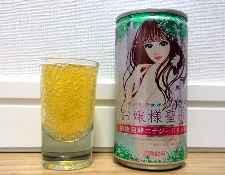 Chosatai_487_5