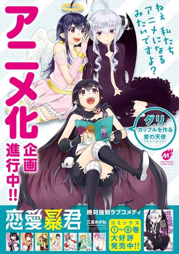 news_xlarge_anime_poster01