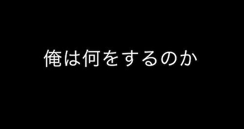 スクリーンショット 2016-08-26 1.01.42