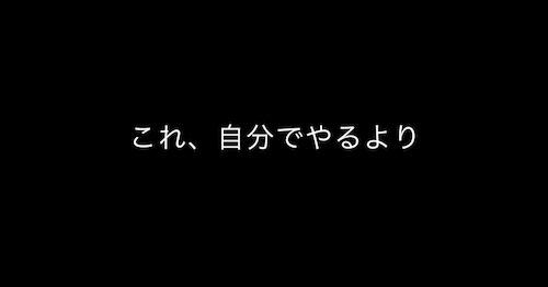 スクリーンショット 2016-08-26 0.58.31