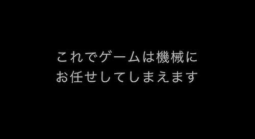 スクリーンショット 2016-08-26 1.01.36
