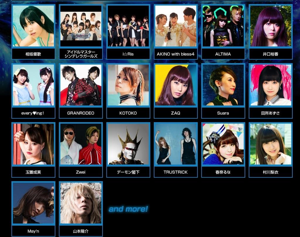 screencapture-anisama-tv-artist-index-php-1472201297306