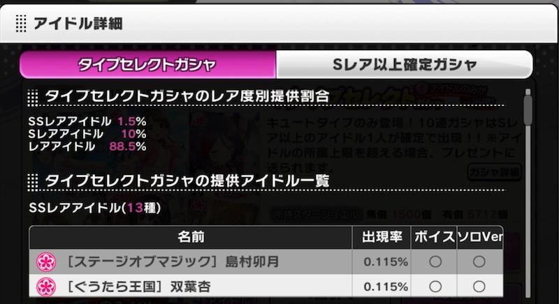 %e3%83%95%e3%82%a1%e3%82%a4%e3%83%ab_000-3