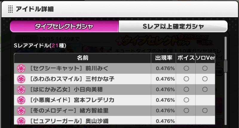 %e3%83%95%e3%82%a1%e3%82%a4%e3%83%ab_001-3