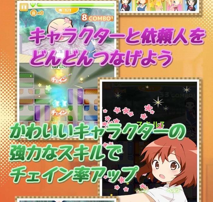 screencapture-kinmemo-jp-preorder-1478610675301-2