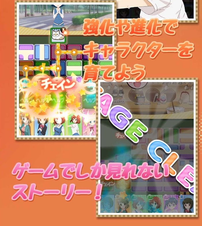 screencapture-kinmemo-jp-preorder-1478610675301-3