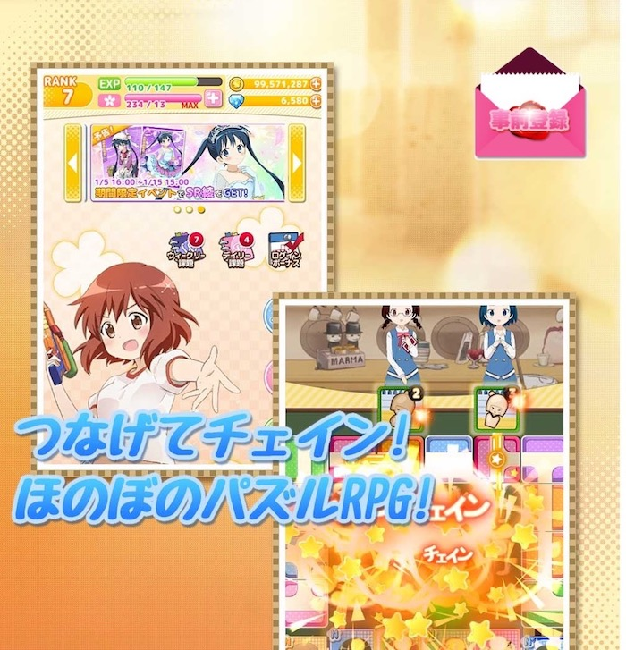 screencapture-kinmemo-jp-preorder-1478610675301