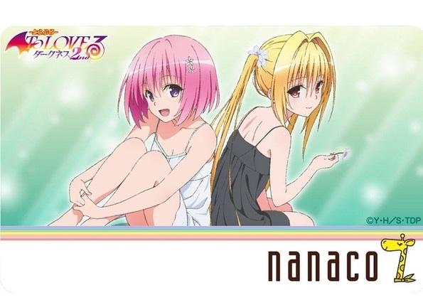 TLD_nana05_sim