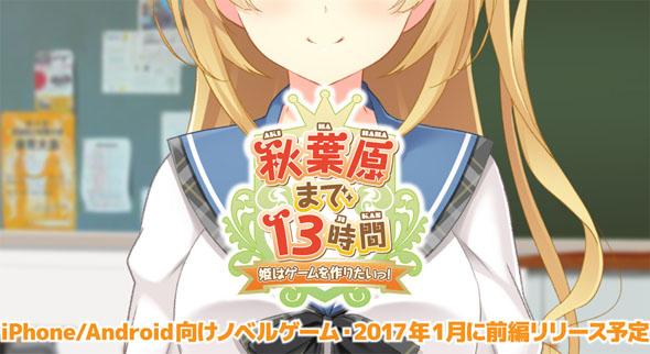 kf_matsudo_01