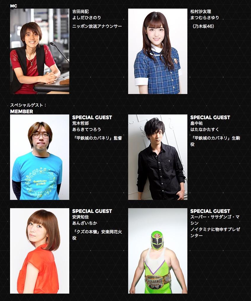 screencapture-noitamina-tv-lineup-2017-1480589291433