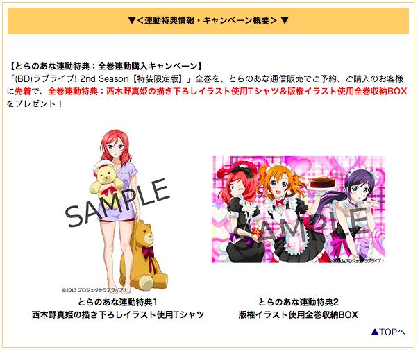 スクリーンショット 2014-05-14 16.20.44