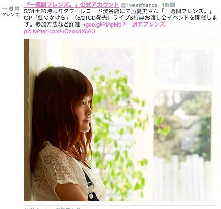 スクリーンショット 2014-05-13 17.42.53
