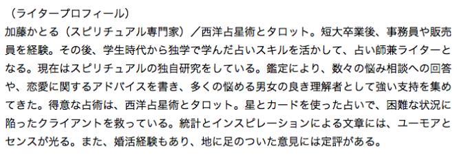 スクリーンショット 2014-05-16 13.51.23