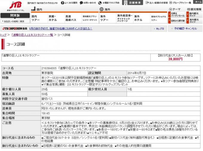 スクリーンショット 2014-05-22 10.15.11