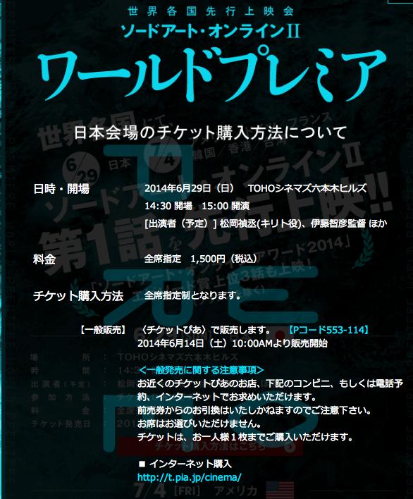 スクリーンショット 2014-05-17 22.04.21