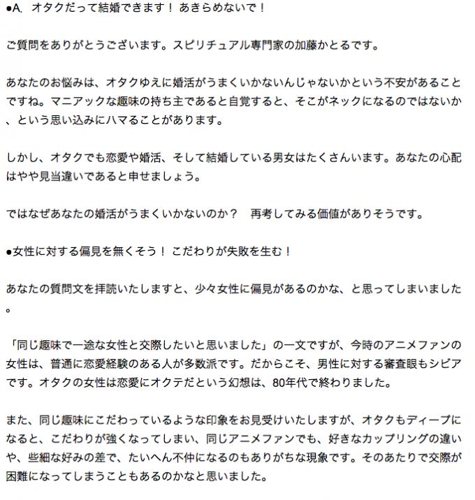 スクリーンショット 2014-05-16 13.47.24