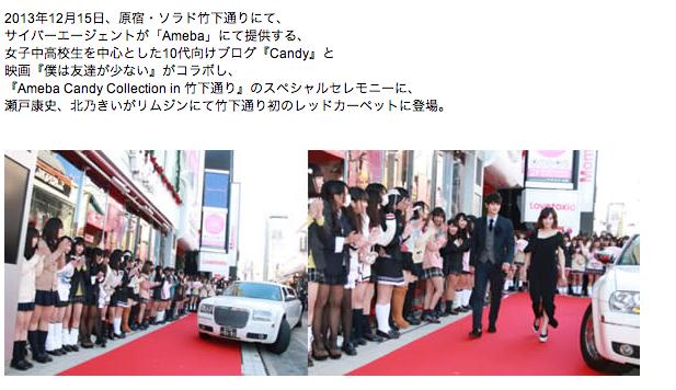 スクリーンショット 2014-05-16 14.34.01