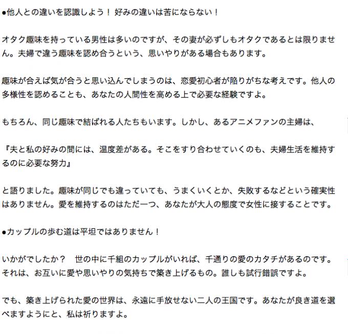 スクリーンショット 2014-05-16 13.51.18