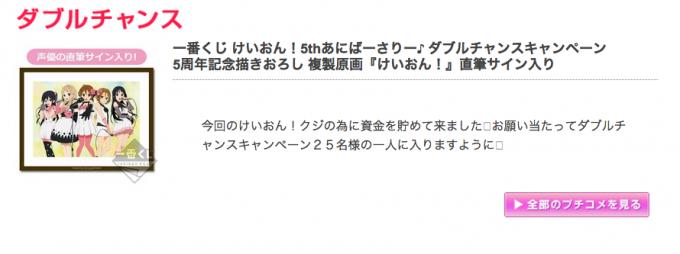 スクリーンショット 2014-05-20 17.50.39
