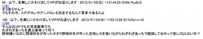 スクリーンショット 2014-05-29 14.53.56