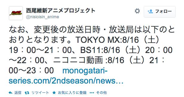 スクリーンショット 2014-05-13 21.56.43