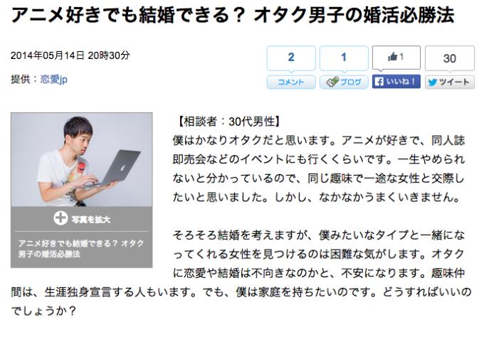 スクリーンショット 2014-05-16 13.47.17