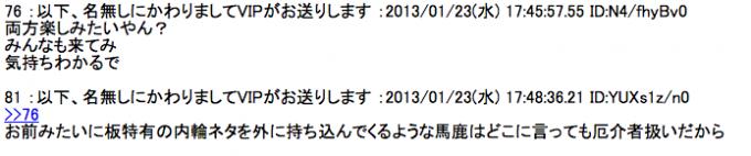 スクリーンショット 2014-05-29 14.53.49