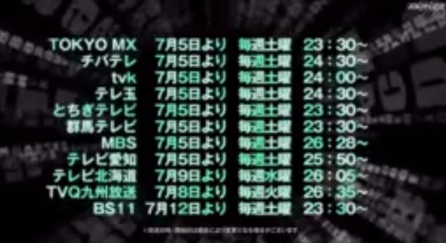 スクリーンショット 2014-05-30 0.03.43