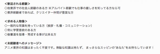 スクリーンショット 2014-05-13 21.37.34