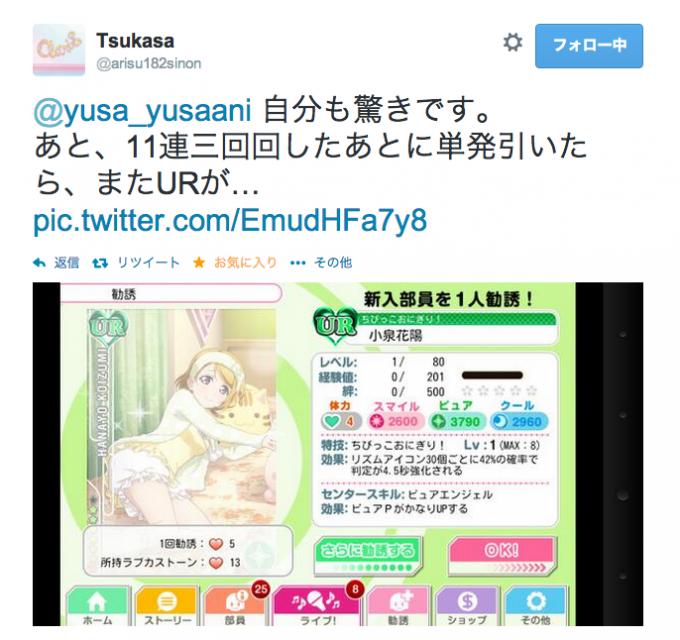 スクリーンショット 2014-05-16 0.04.43