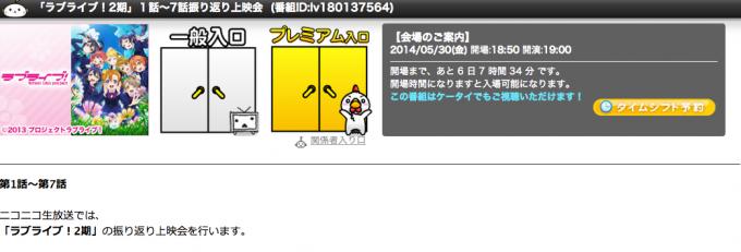スクリーンショット 2014-05-24 11.16.10