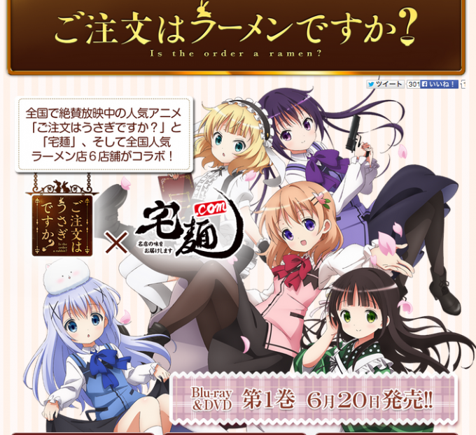 スクリーンショット 2014-06-11 21.59.10