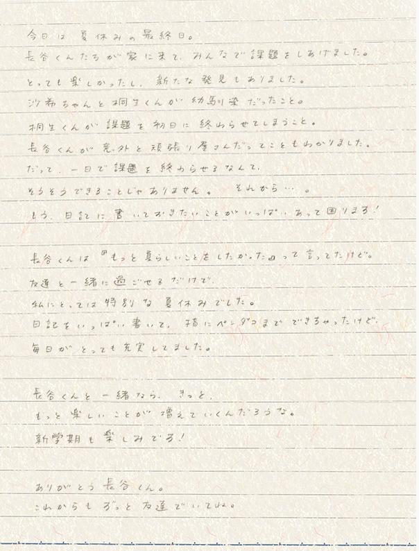 スクリーンショット 2014-06-02 1.02.03