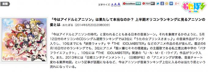 スクリーンショット 2014-06-21 17.56.36