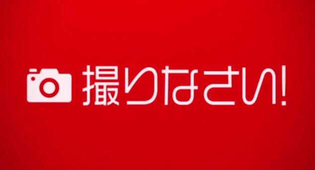 スクリーンショット 2014-06-01 1.11.25