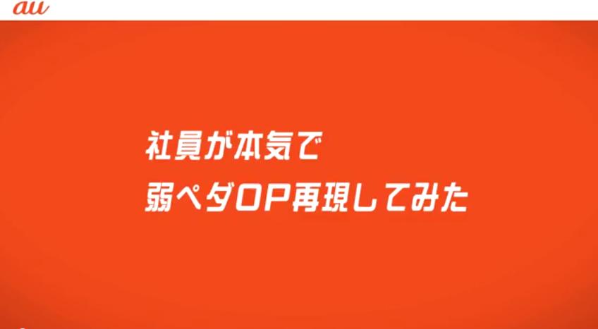 スクリーンショット 2014-08-02 19.22.25