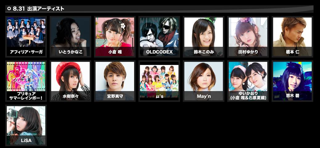 スクリーンショット 2014-08-31 10.32.18