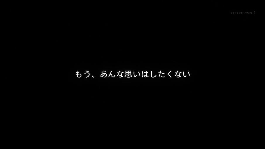 capt_960